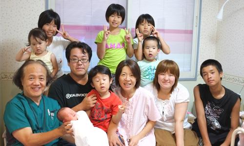 osan_fun_family